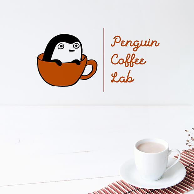 Penguin Coffee Lab 2